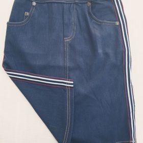 חצאית טוהר כחול בינוני