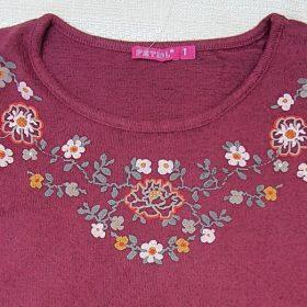 חולצת טליה יין