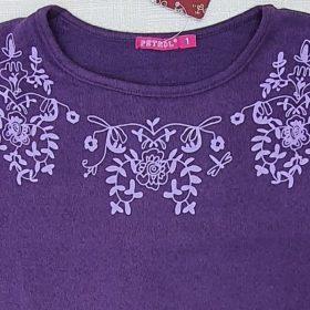 חולצת נורית סגול אינדיגו